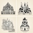 Stock Vector: Old cities