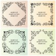 Decorative text frames — Stock Vector #18237231
