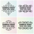 Decorative text frames — Stock Vector