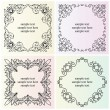 Decorative text frames — Stock Vector #18237267