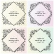Decorative text frames — Stock Vector #18237269