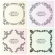 Decorative text frames — Stock Vector #18237331