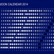 Moon calendar 2014 — Vector de stock #29816543