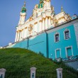 Cathedral in Kiev — Stock Photo