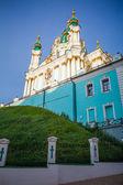 Cathedral in Kiev — Foto Stock