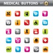Vector set of medical icons. — Stock Vector