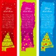 Christmas banners. Vector. — Stock Vector #35261619