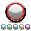 Original glossy buttons for web design. Vector. — Stock Vector