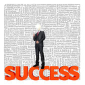 Business word cloud for business and finance concept, Success — Foto Stock
