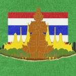 Thailand reizen concept withi steek stijl op stof achtergrond — Stockfoto #42264275
