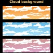 Backgrounds clouds — Stock vektor