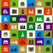 Silhouettes of city buildings — Imagen vectorial
