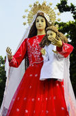 Queen Mary and Child Jesus — Stock Photo