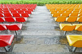Red and Yellow Bleacher Seats — Foto Stock