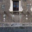 Foto Stock: Baroque window