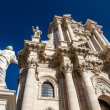 The Cathedral (Duomo) of Ortigia in Syracuse, Sicily, Italy — Stock Photo