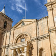 Cathedral, La Valletta old town, Malta islan — Stock Photo