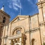 Cathedral, La Valletta old town, Malta islan — Stock Photo #38675159