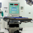 Operating room — Stock Photo