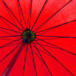 Stock Photo: Red color umbrella