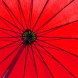 Red color umbrella — Stock Photo