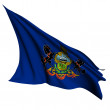 Pennsylvania flag - USA state flags collection — Stock Photo