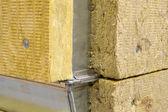 Themal insulation — Stock Photo