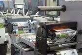 Printing machine — Stock Photo
