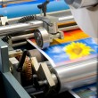 Stock Photo: Printing machine