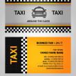Business cards taxi — Stock Vector #13412316