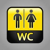Restroom symbol — Stock Vector