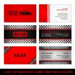 Business cards red race - first set — Stock Vector #14712145