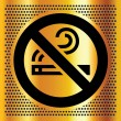 Stock Vector: No smoking symbol on bronze backdrop