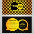 Visiting cards  taxi — Stock Vector