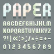 Alphabet folded of toilet green paper — Imagen vectorial