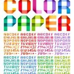 alphabet spectrale plié de couleur de ruban de papier — Vecteur