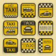 Taxi insignia, old style — Stock Vector