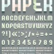 Alphabet folded of perforated paper — Stock vektor