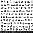 Set black icons, love symbols — Stock Vector