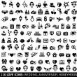Set black icons, love symbols — Stockvektor