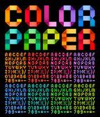 Spectral alphabet folded of paper ribbon colour — Stock Vector