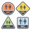 Restroom symbols set, flat signs retro color — Stock Vector