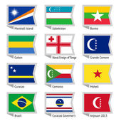 Flags of world-11 — Stock Vector
