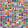 216 Flags all world — Stock Vector #43694923