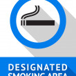 Label smoking area sticker, flat design — Stock Vector #45594473