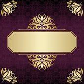Einladungskarte — Stockvektor