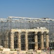 Stock Photo: Reconstruction of Acropolis