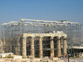 Reconstruction of Acropolis — Stock Photo