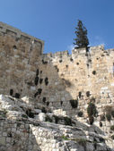 Part of western wall — Stock Photo