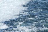 Ice Chunks in Lake — Stock Photo